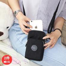 202ye新式潮手机hu挎包迷你(小)包包竖式子挂脖布袋零钱包