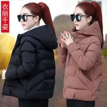 2020年羽ye3棉服女短hu棉袄妈妈新式潮女士冬装外套宽松棉衣