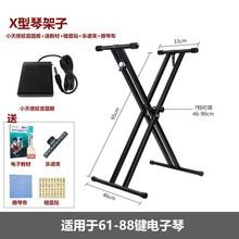 支架 ye用型钢琴架hu用z型x88键加厚61键古筝承重