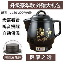 高档熬ye医砂锅电煎hu电动家用老式煎药熬药插电的陶瓷全自动