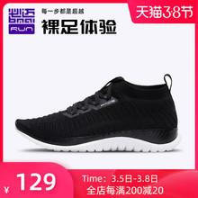 必迈Pyece 3.hu鞋男轻便透气休闲鞋(小)白鞋女情侣学生鞋跑步鞋