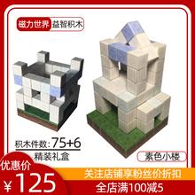 迷你益智玩具我的世界周ye8DIY(小)hu拼装积木新年宝宝生日礼物