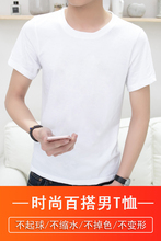 男士短yet恤 纯棉hu袖男式 白色打底衫爸爸男夏40-50岁中年的