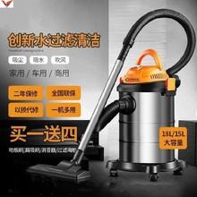 吸尘器ye用汽车大功hu0v三用桶式干湿吹家车两用大力吸水机