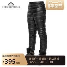 【顺丰发货】Highrock天石ye13绒轻量hu内穿中老年保暖