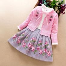 网红童装女童连衣裙套装ye8冬新年(小)hu洋气公主裙子过年衣服