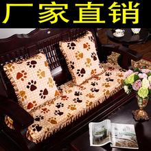 加厚四季实木沙发垫带靠背老款ye11用木头hu三的海绵坐垫子