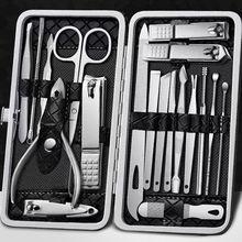 9-2ye件套不锈钢hu套装指甲剪指甲钳修脚刀挖耳勺美甲工具甲沟