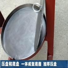 液压千ye顶手动压油hu式压滤机压榨机猪油渣压饼机