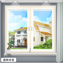 空调拉ye保暖窗帘密hu窗户防风保暖膜加厚保温软塑料空调门帘
