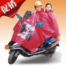 双的雨衣双的电动车摩托车雨衣套ye12挡风玻hu时尚雨披包邮