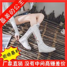 202ye年春季新式hu闲鞋(小)白鞋百搭帆布鞋内侧拉链高筒女鞋006