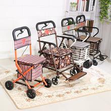 包邮爱ye老年购物车hu推车可坐折叠车购物爬楼买菜助行代步车