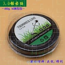 打草绳ye草头通用进hu尼龙绳钢丝锯齿2.4/3.0线
