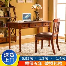 美式 ye房办公桌欧hu桌(小)户型学习桌简约三抽写字台
