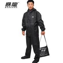 暴龙045成的分体雨衣双层加ye11电动摩hu行雨衣套装雨裤
