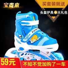 路狮溜ye鞋宝宝全套op轮旱冰鞋滑冰鞋轮滑鞋男女(小)孩可调闪光
