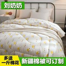 棉花被ye单的纯手工op生被褥春秋被棉胎定做床垫被芯冬被加厚