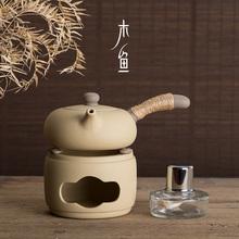 紫砂加ye烧茶壶茶道ma瓷茶炉茶壶蜡烛灯底座茶具酒精炉