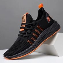 男鞋夏季透气飞织网ye6鞋子男潮ao步运动单网网鞋男士休闲鞋