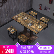 复古简ye(小)吃店快餐an合奶茶店经济型面馆餐厅食堂方桌子包邮