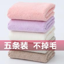 5条装ye迪宝宝方巾an珊瑚绒宝宝柔软口水巾比纯棉吸水