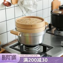 川岛屋yf锅蒸笼家用ss号20cm电磁炉蒸煮锅蒸馒头包子神器蒸屉