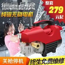 新式高yf洗车机家用zbv电动车载洗车器清洗机便携(小)型洗车泵迷