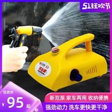 新式洗yf机泵洗车器zb压家用电动便携车载220v清洗刷车水枪