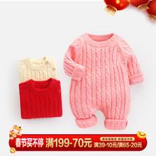 女童装yf线哈衣婴儿zq织衫连体衣服加绒毛衣外套装
