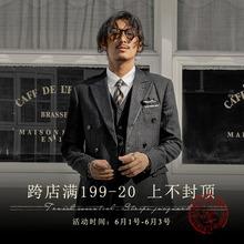 SOARIN英伦风复古双排扣西装yg13 商务kj纹职业装西服外套