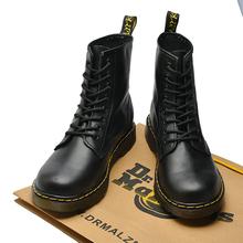 Dr.ygarkeejx靴1460男女真皮机车靴高帮情侣8孔短靴ins超火靴子