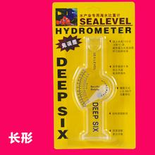 水产专yg养殖海水比cs族浓度计鱼缸盐表测盐仪测量。