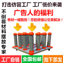 广告材yg存放车写真wa纳架可移动火箭卷料存放架放料架不倒翁