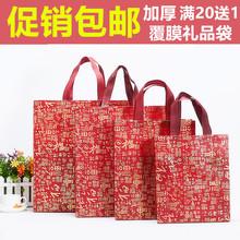 红色百福多多福礼品yg6无纺布袋u1物袋春节过年送礼手提袋