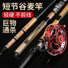 特价前yg竿不剪线超ww前打杆定位谷麦钓鱼竿手竿车竿渔具套装