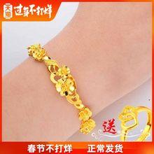 仿真越yh沙金手链女dz花朵镀金金首饰黄金纯金色婚庆久不掉色