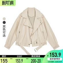 VEGyh CHANlt皮衣女2021春装新式西装领BF风帅气pu皮夹克短外套