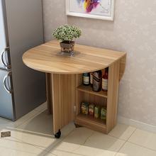 简易折yh餐桌(小)户型lt可折叠伸缩圆桌长方形4-6吃饭桌子家用