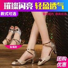 拉丁舞鞋女银色广场舞yh7子夏季跳xr舞蹈鞋中跟交谊舞鞋低跟