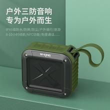维尔晶yhS7 便携mj牙(小)音箱户外骑行音箱低音炮收音机播卡播放