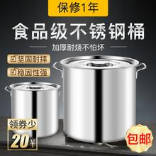 不锈钢yh 带盖商用mj耳电磁炉锅304不锈钢汤桶圆桶水桶拉面锅