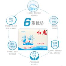 厕纸家yi手纸草纸白fu8整箱刀切纸宠物纸方块纸15包