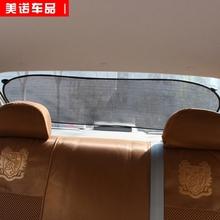 汽车遮yi板车用前挡ie遮光帘(小)车车内车窗后档防晒隔热太阳布