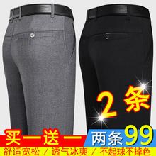 中年男yi夏季薄式抗ie休闲裤中老年的西裤爸爸男裤爷爷长裤子