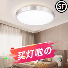 铝材吸yi灯圆形现代ined调光变色智能遥控多种式式卧室家用