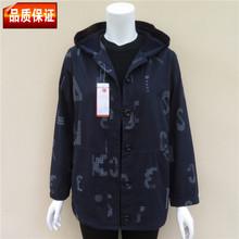 妈妈秋yi外套洋气中in装春秋纯棉风衣2019新式中年的纯棉服装