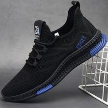 夏季男鞋韩yi2百搭透气in鞋男士休闲鞋一脚蹬潮流跑步运动鞋