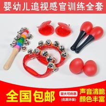 (小)摇铃响棒婴儿玩具视觉激发锻炼yi12手抓握in器 塑料