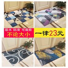 地垫门yi进门入户门ng客厅门厅卧室地毯卫生间厨房吸水防滑垫